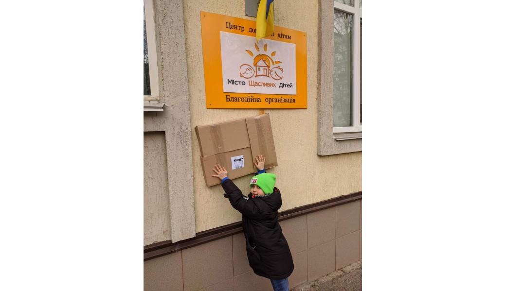 Благотворительность для детей