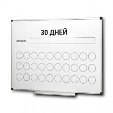 """Маркерный планер 900*600 мм """"30 дней"""""""