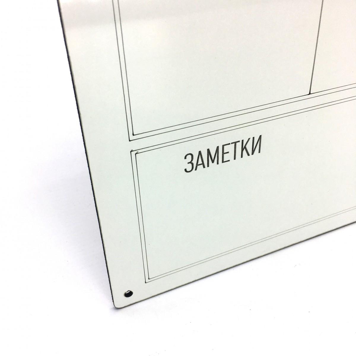 "Маркерный планер 600*450 мм ""План на тиждень"" УКР"